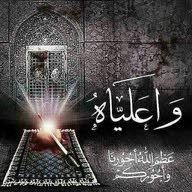 ابو حمودي