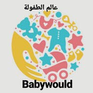 babywould
