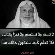 Aied mohmad
