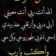حمود الغزاوي Ased Ased Ased Ased
