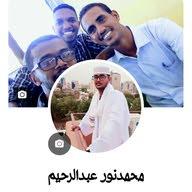 محمدنور عبدالرحيم
