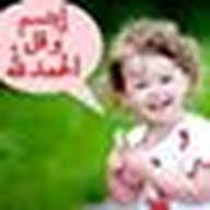 هشام مختار