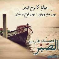 Abady 00