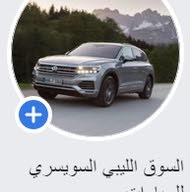 السوق الليبي السويسري للسيارات
