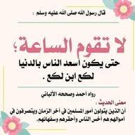 عبد الاله الاسدي