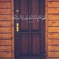Mohamd fareid