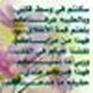 Ahmed Anber