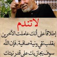 ابو نواف