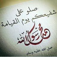 تانميرت ان ربي فلاونⴰⵎⵙⵜⵖ تاژالِّيت د ؤفرا ن ربِّي فلاَّس.