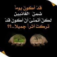 أبو أحمد أبوشرف