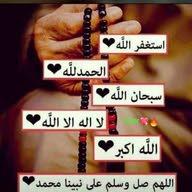 نيــوّ فــهہّ