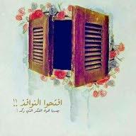a.taha