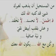 Khalid alzuriq