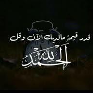 Abu Mallak