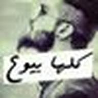 احمد الشرقي حديد
