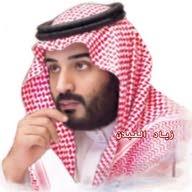 زياد القبلان 0551144244