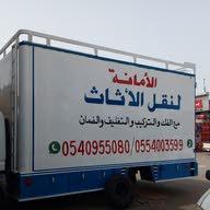 Wesam Elomda