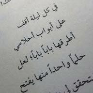ام ريم المضاني