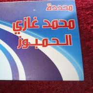 محمد غازي