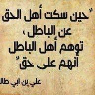 صلاح الشتوي