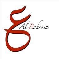 Ain Albahrain