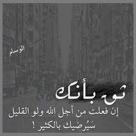عمر الغامدي