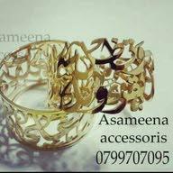 Asamena Accessories