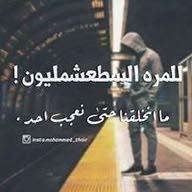 Hosam