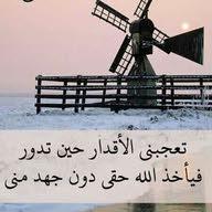 عبد المنعم