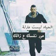 almabrouk