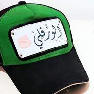 مسعود بن ياقه