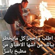 مطبخ باسل الشعبي