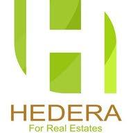 Hedera Libya