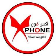 اكس فون | Xphone