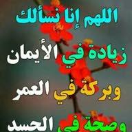 muammar Elwaer