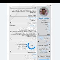 عبدالعزيز السلمي
