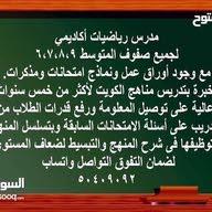 الاستاذ مصطفى