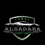 AL-SADARA CARS RENTAL متجر