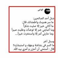 Ruina Abdssamed