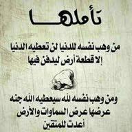 اللهم وفقني لكل خير