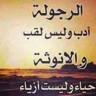 سفيان عبد الله