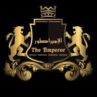 متجر الإمبراطور