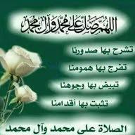 عباس السلام