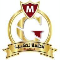 معرض العلامة الذهبية - عمان