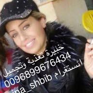 Zeina Chbb Ali