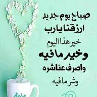 mohammad trad