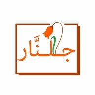 ام خالد Alsubhi