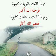 قاسم محمد