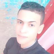 hazam