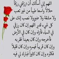 احمد المصرى
